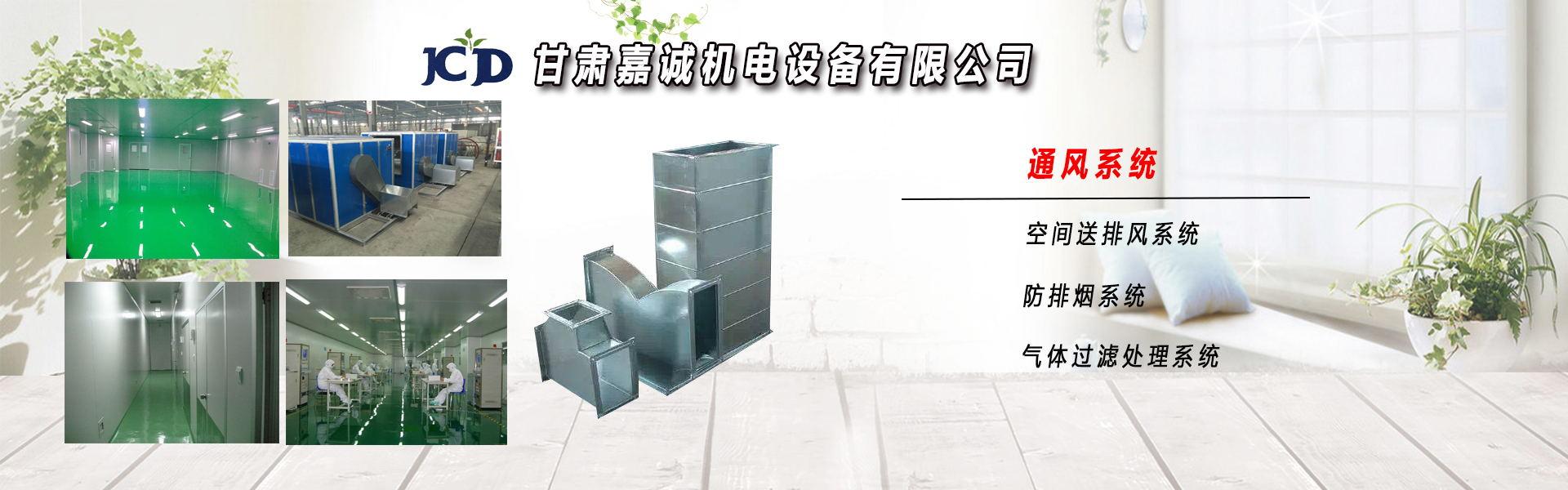 中央空调、热泵、BIM管综gif动态图大全