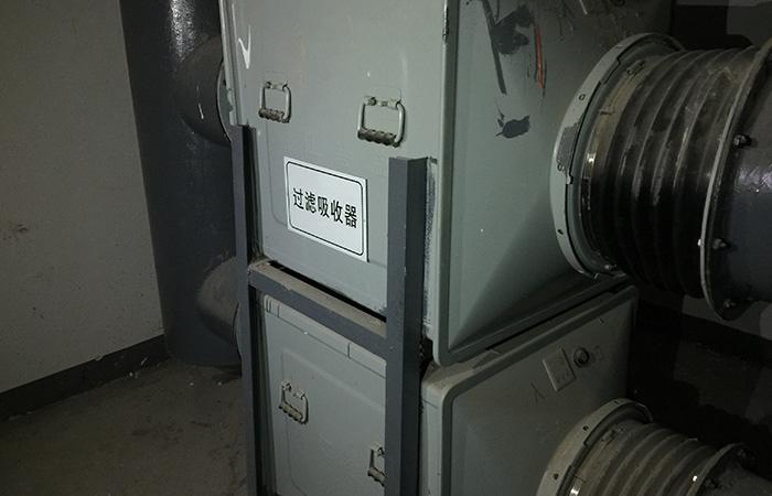 通风过滤吸收器安装