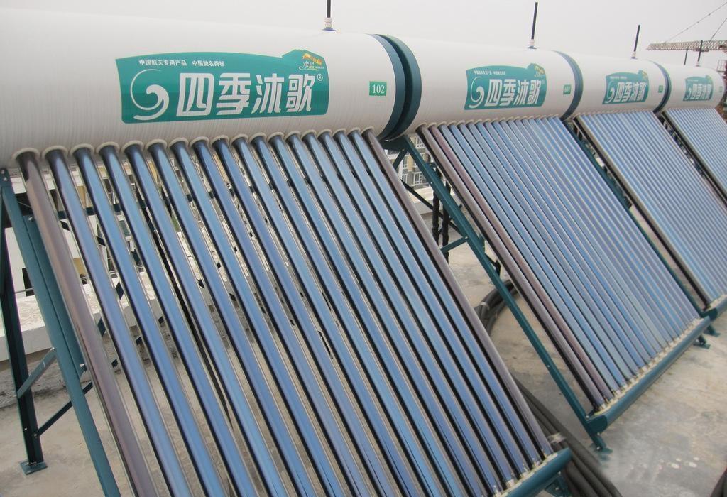 兰州太阳能热水器安装