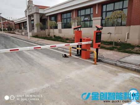甘肃省公安厅警犬繁育基地智能停车场系统