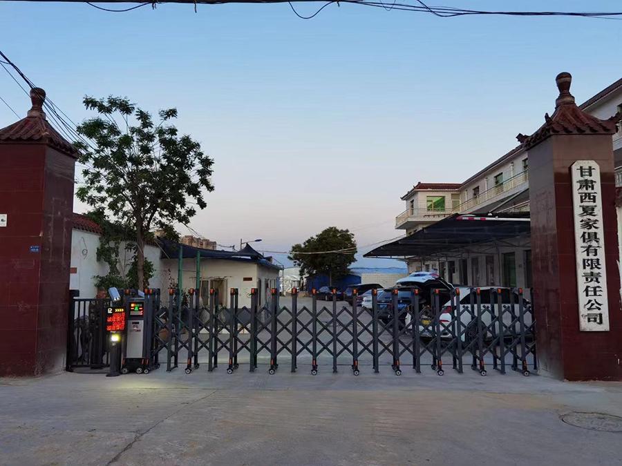 门禁系统--甘肃西夏家俱有限责任公司