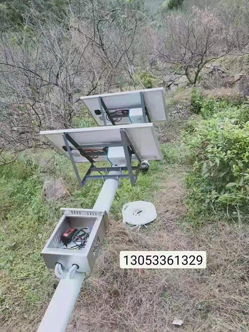 无线太阳能监控