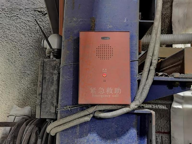 康略(康县-略阳)高速公路省公路黑马关隧道项目