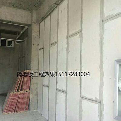 兰州水泥轻质隔墙板施工