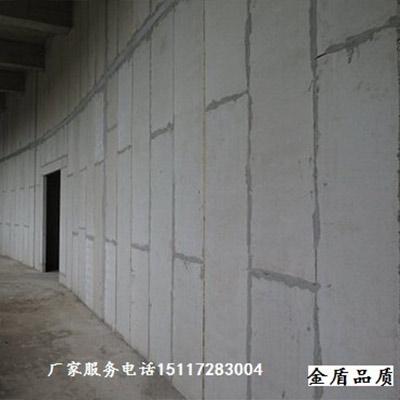 FPB轻质隔墙板