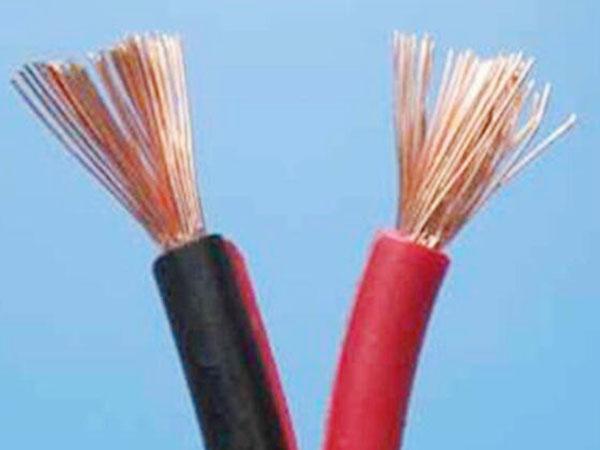 电线电缆销售厂家