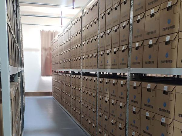 档案库房租赁分享档案库房温湿度自动调节控制方案