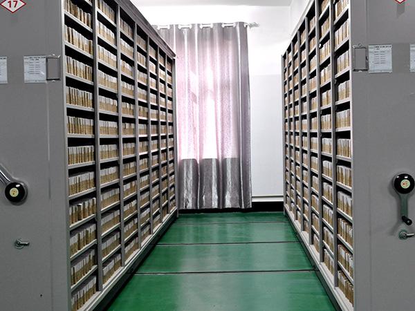 文件档案寄存