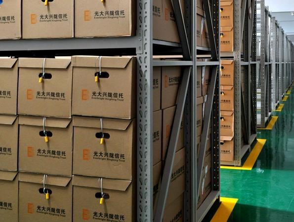 档案利用公司分享档案整理外包的注意事项是什么?
