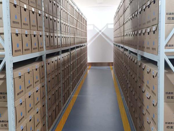 """档案托管公司分享档案整理中如何理解以""""件""""为整理单位?"""