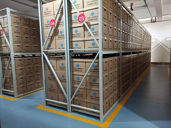 档案整理公司简述如何做档案鉴别归档材料?
