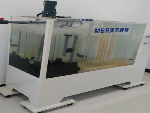 MBR污水处理实验装置