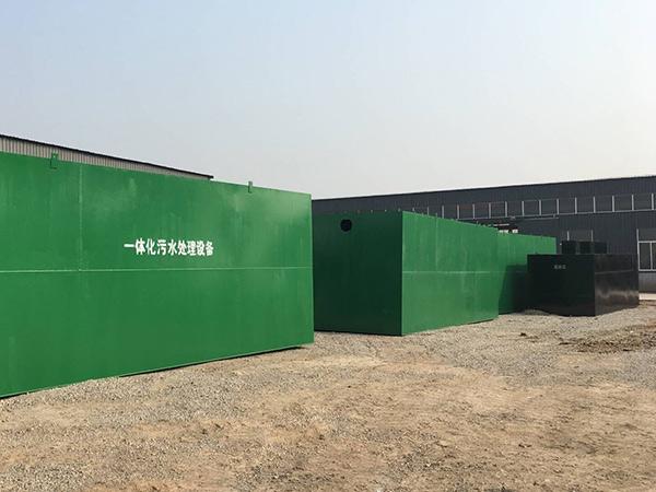 甘肃生产一体化污水处理设备的厂家
