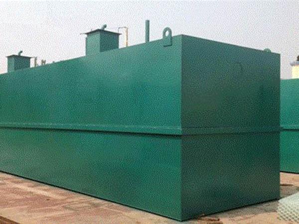 一体化污水处理设备的应用领域