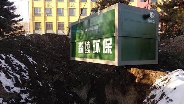 临夏市积石山县村镇生活污水处理项目