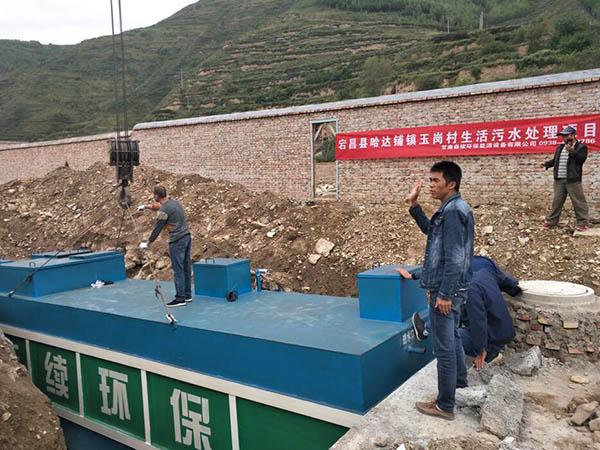 陇南市宕昌县村镇生活污水处理项目