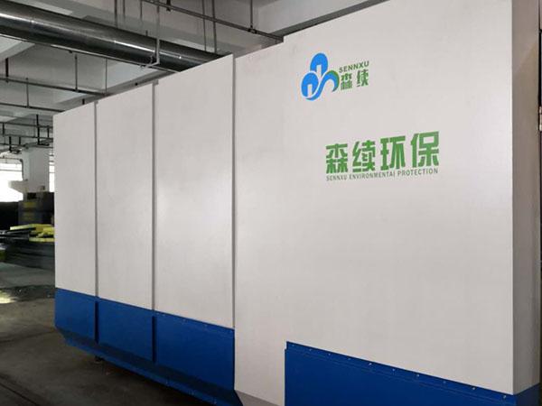 农村一体化生活污水处理设备