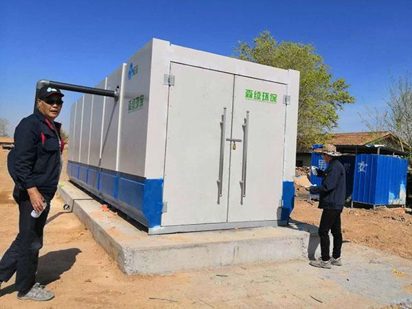 张掖甘州区雷寨村生活污水处理项目
