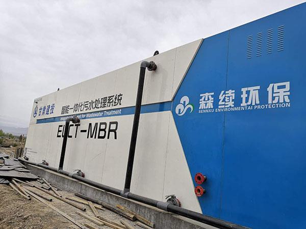 张掖甘州区大满镇生活污水处理项目