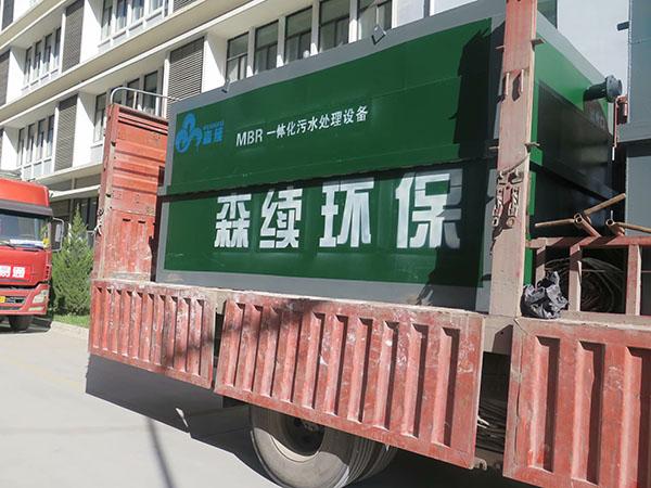 庆阳市妇幼医院一体化污水处理设备施工现场