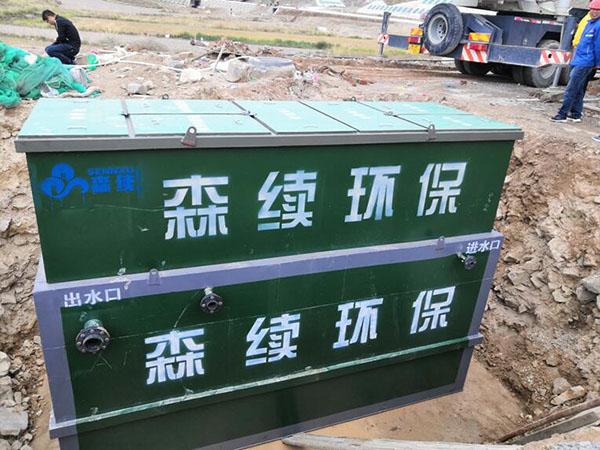 地埋式医院污水处理设备介绍