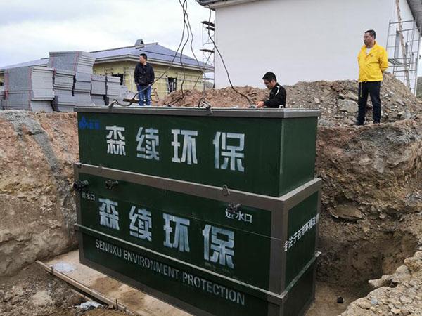 地埋式汙水處置設備長處