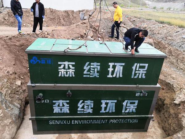 一體化汙水處置設備長處