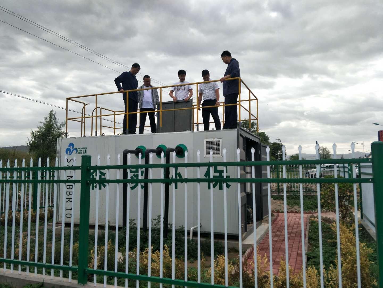 富二代成人抖音环保天水甘谷县污水处理试点项目接受初步验收