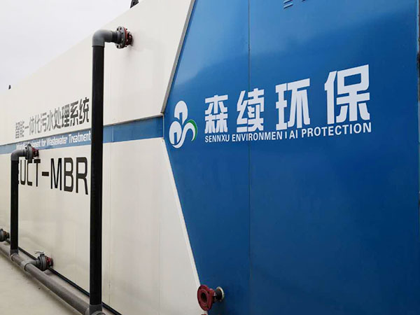 一体化污水处理设备工艺