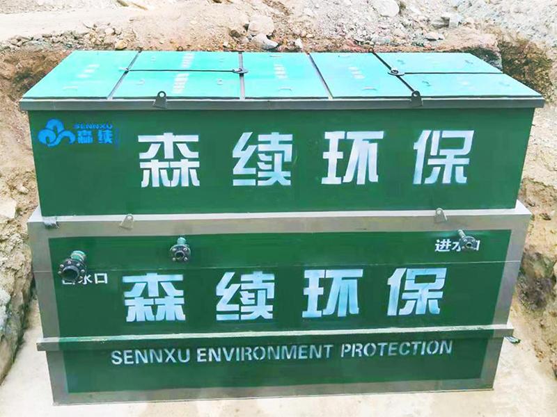 高速公路服务区污水处理