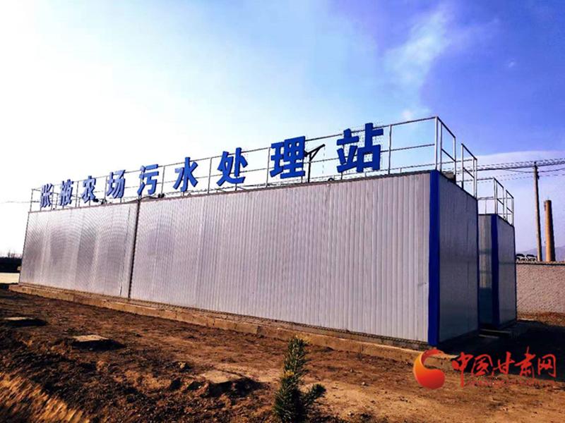 甘肃森续环保在张掖乡村的污水处理站