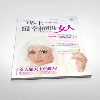 杂志万博manbetx客户端3.0
