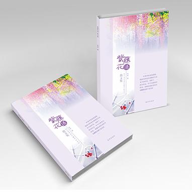 系列书籍装帧设计