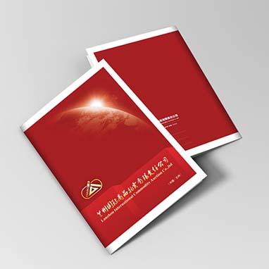 企业画册万博manbetx客户端3.0