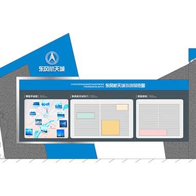 导视系统万博manbetx客户端3.0