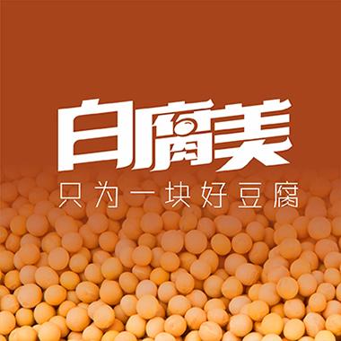 甘肃企业品牌万博manbetx客户端3.0