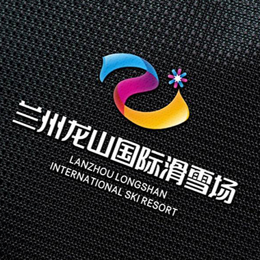 企业标志万博manbetx客户端3.0公司