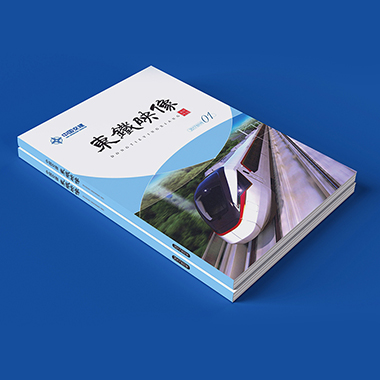 东铁映象内刊万博manbetx客户端3.0