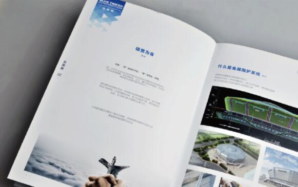 兰州画册万博manbetx客户端3.0公司
