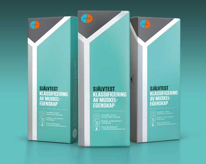 兰州商品包装万博manbetx客户端3.0