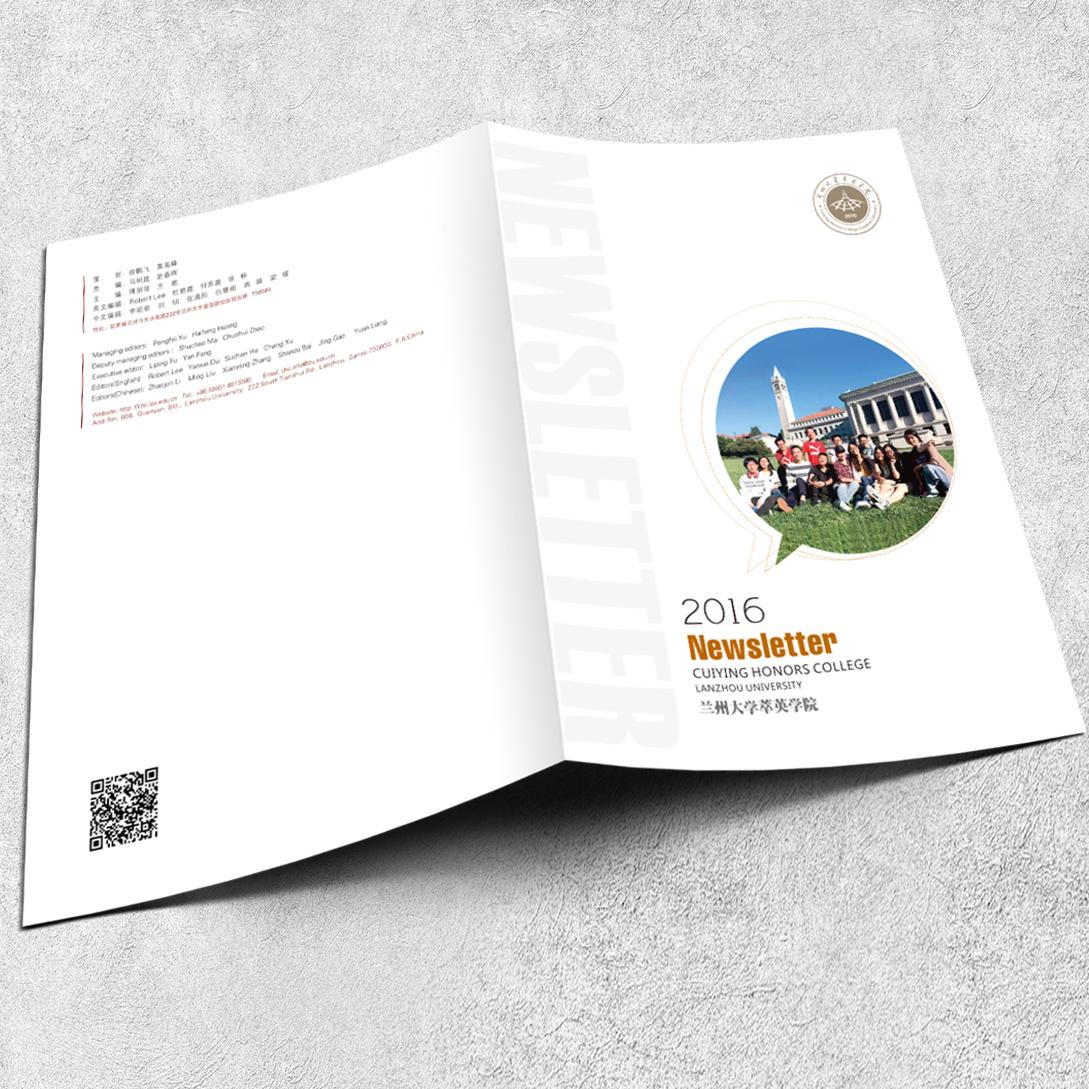 兰州大学萃英学院画册万博manbetx客户端3.0