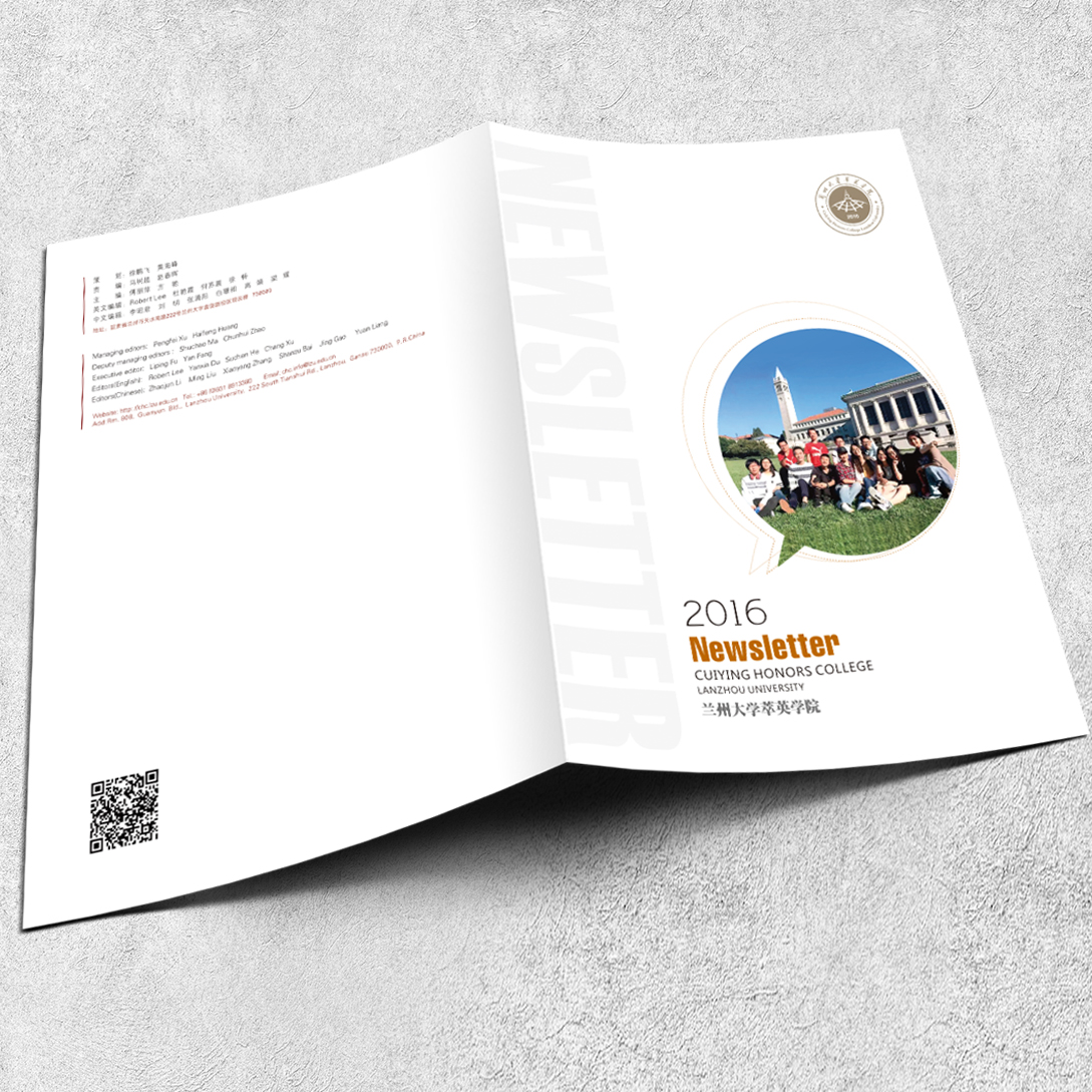 兰州学院画册万博manbetx客户端3.0