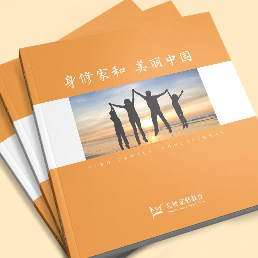 艺博教育画册万博manbetx客户端3.0