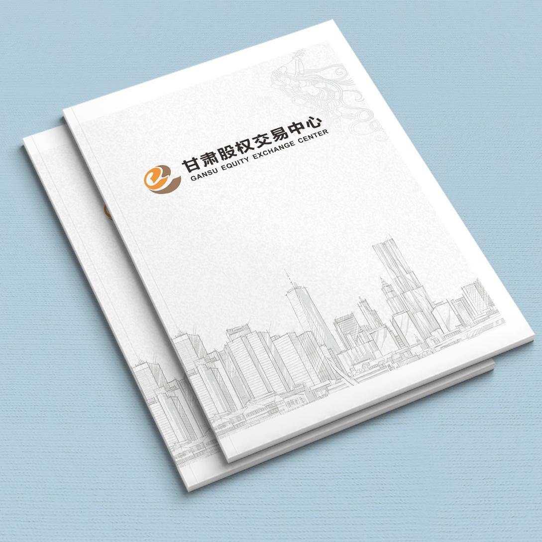 股权交易中心产品画册万博manbetx客户端3.0