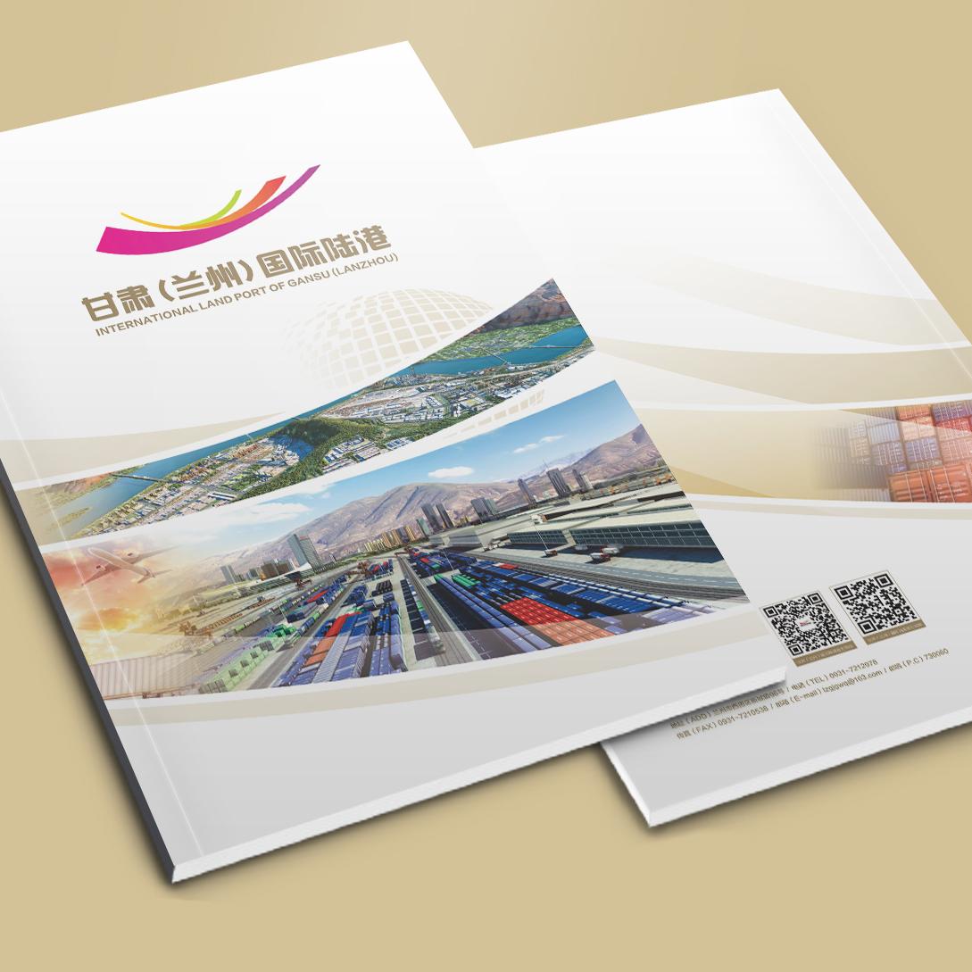 港务区画册印刷万博manbetx客户端3.0