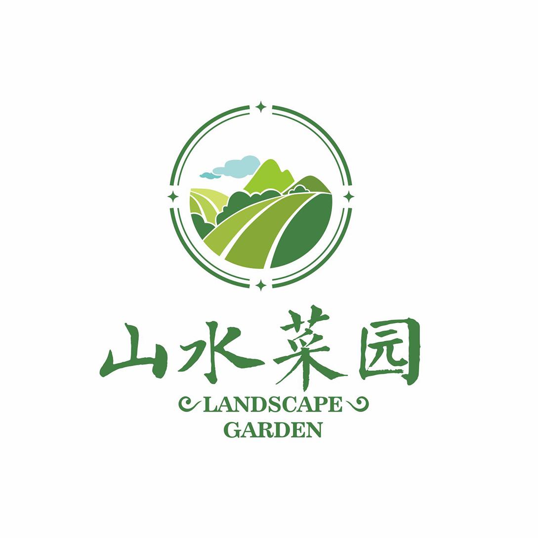 山水菜园品牌万博manbetx客户端3.0
