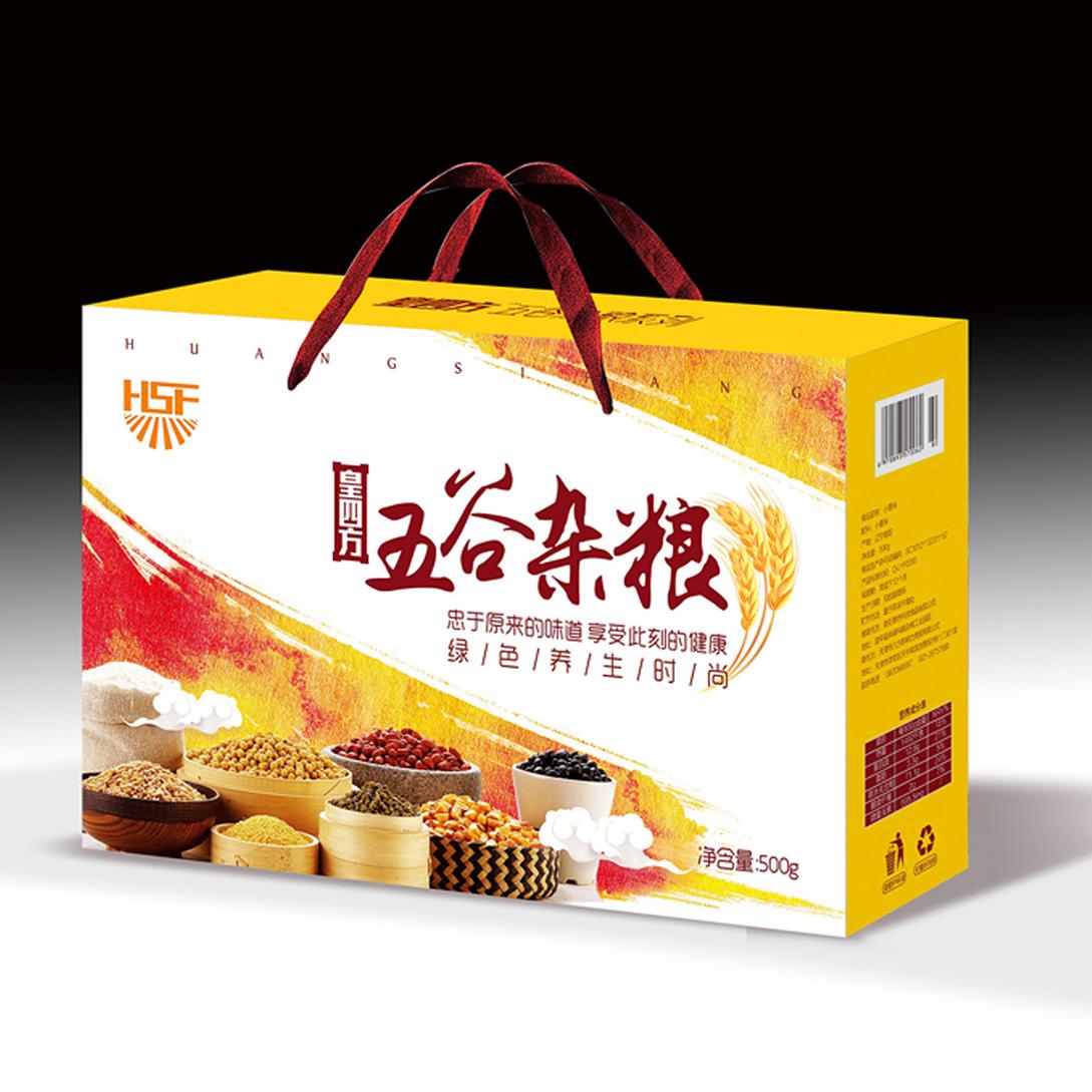五谷杂粮黄四方包装万博manbetx客户端3.0