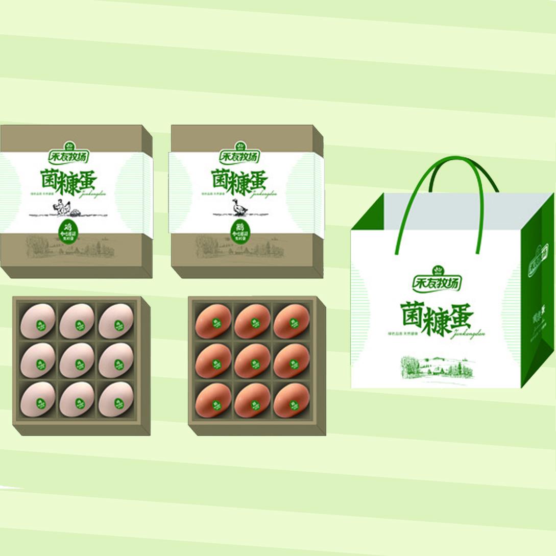 礼盒包装万博manbetx客户端3.0