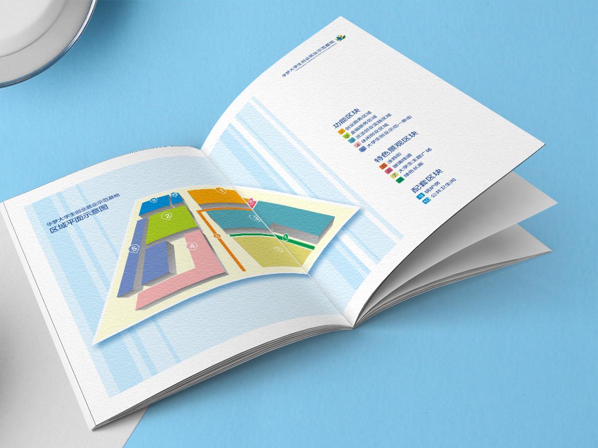 兰州画册设计
