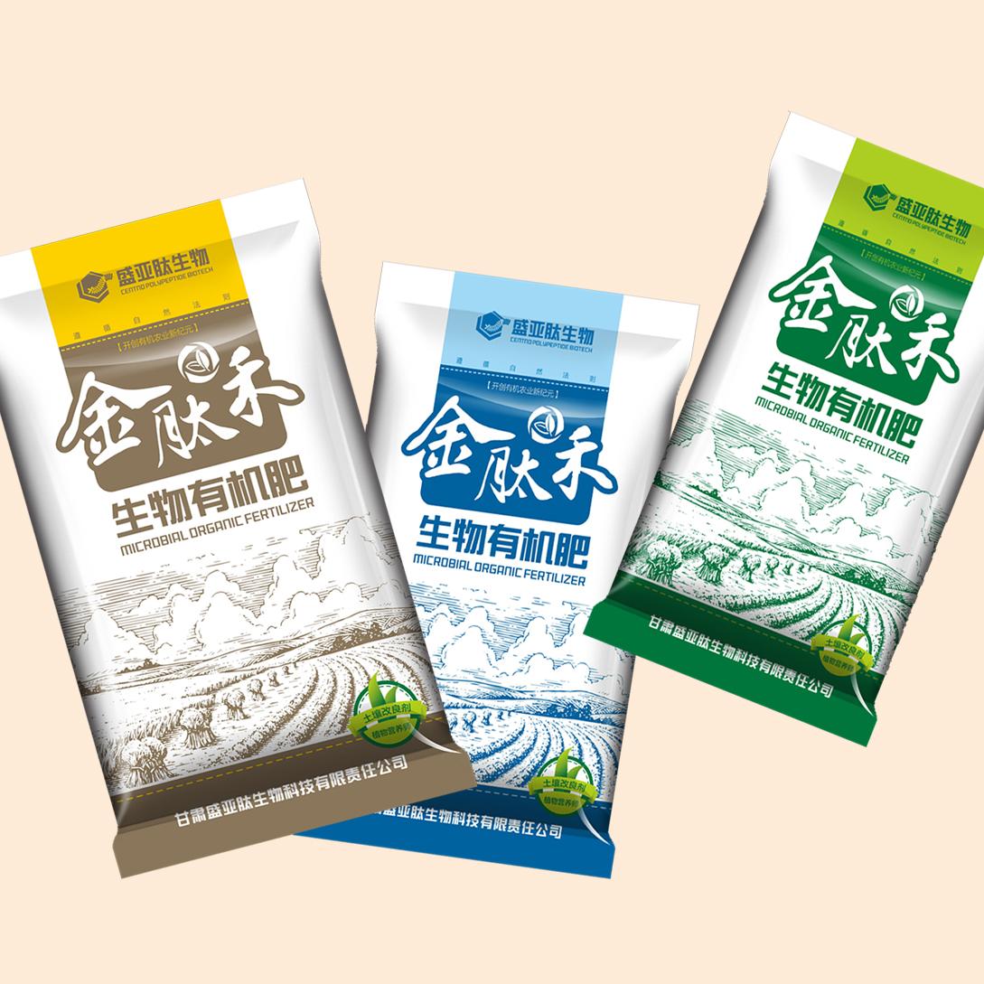 盛亚肽生物有机化肥包装万博manbetx客户端3.0